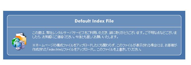 CPIの仮のインデックスファイル