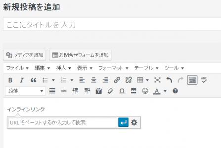 文字列へのリンクがより視覚的に、簡単になりました。