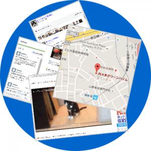 harituke_b