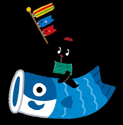 2018年5月16日(水)セミナー開催のお知らせ