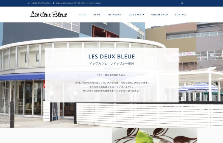 ららぽーと豊洲のドッグカフェLES DEUX BLEUE(レドゥブルー