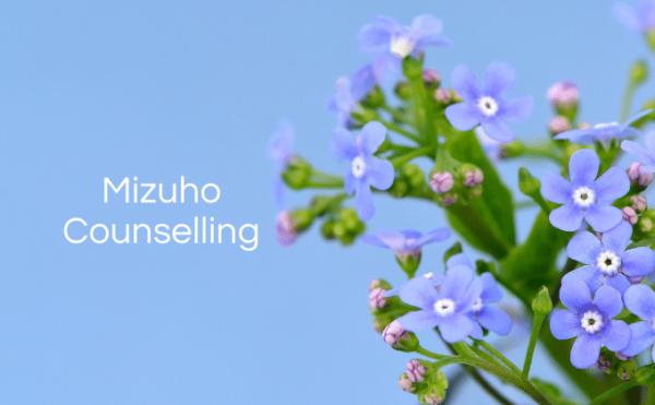 日本人カウンセラーによる女性のための日本語カウンセリングならMizuho Counselling