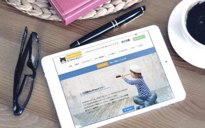mockDrop_iPad on a deskのコピー